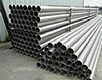 Drawn Seamless Pipe (5086-H32)